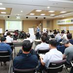 남양주시, '신아지구방' 정책트리 프로젝트 구체화 위한 워크숍 개최