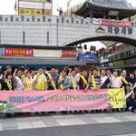 가스안전공사 경기, 유관기관 합동 가스안전 캠페인과 안전 강화 간담회 진행
