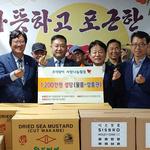 중기중앙회 경기북부본부,'추석 맞이 복지시설 성금 전달식' 개최