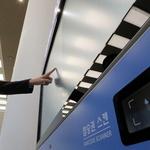 인천공항 이용정보 AI 안내서비스 잰걸음