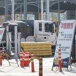 추석 연휴 민자도로 3곳 통행료 면제