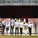 안산시 '치매 극복의 날' 앞두고 '인식개선 캠페인' 행사