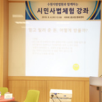수원지법, '대한민국 법원의날' 맞아 다채 행사