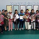 여주 세종한글배움터 수강생 7명 '성인문해 시화전'서 수상 쾌거