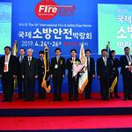 지능형 위험 분석 화재 대응 '완벽'
