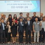 인천TP, 지역기업 직원 대상 4차 산업혁명 아카데미 진행