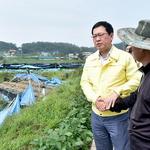 인천 태풍 피해 점검