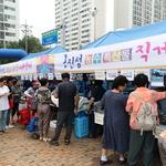 젓갈~건어물 '옹진섬 농수특산물' 인기만점