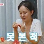 박민정 , '비건강식 듬뿍', 무한대 깜짝쇼를
