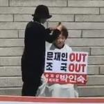 박인숙 , '모발 베어내며' 배수의진을 , 가파른 정국상황 초긴장