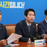 '검찰·사법개혁'… 속도 내는 민주당