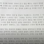 서울대 총학 , 조국 퇴진 관련 집회 취소하나 , 갑론을박 입장을