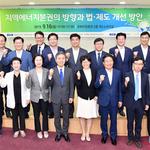 염태영 수원시장, '에너지 전환 위한 국회 전시회·토론회' 참석
