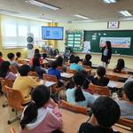 초등생 시선에 맞춰 '똑똑한 소비 교육'